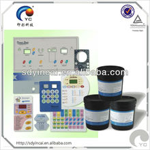 Non treatment PP plastic pad printing ink