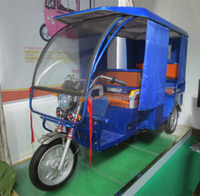 2017 India electric rickshaw, adult passenger tricycle, battery rickshaw for yufeng