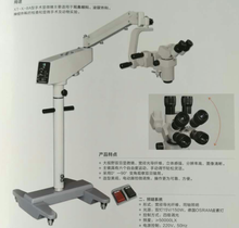 Prices Operating Surgical Ophthalmology Portable Dental Ophthalmic Microscope