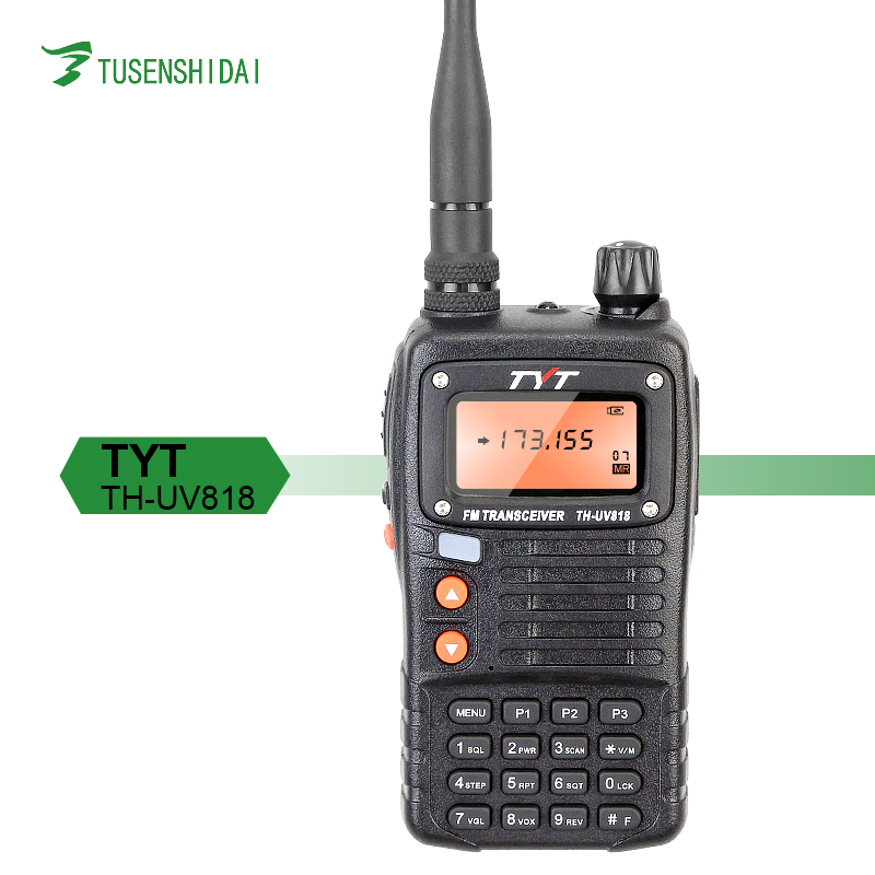 Cheap ham digital radio hf transceiver for sale