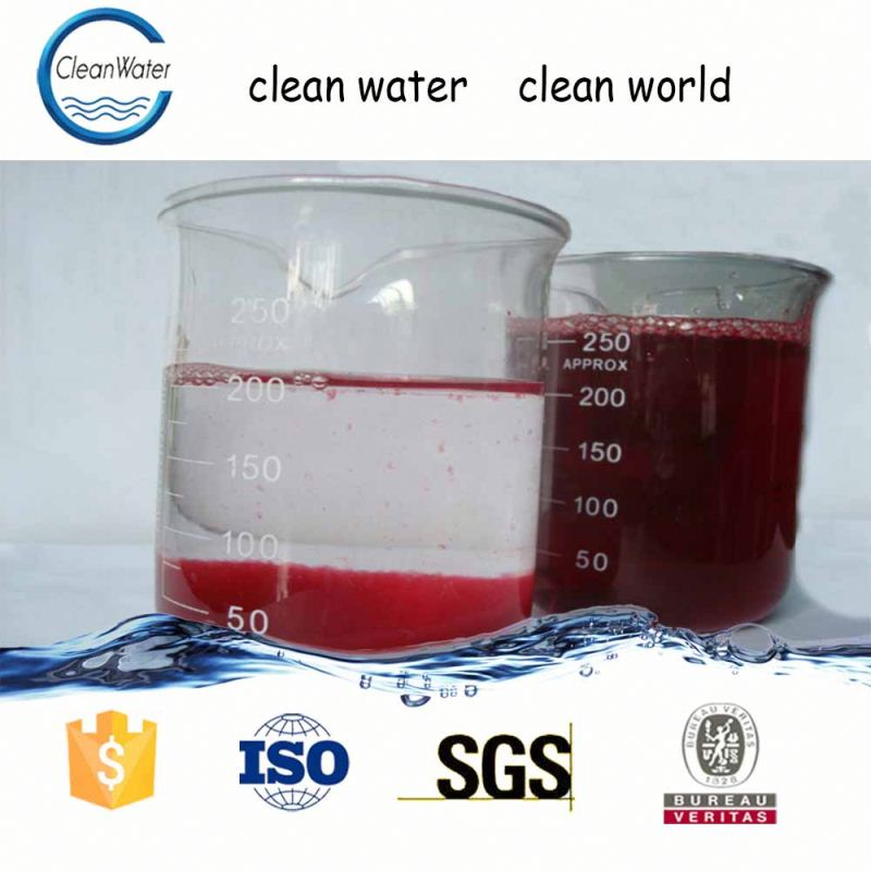 Factory of wastewater decolouring agent for spinning industry