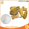 /product-detail/100-pure-natural-herbal-extract-trans-resveratrol-99--60434532431.html