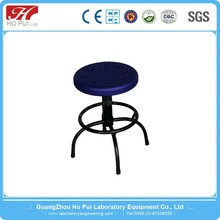 Adjustable School Lab Chair, Cience Lab Chair, Student Lab Chair lab stools