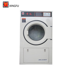 GRZ 35kg Used dry cleaning equipment for sale prices