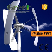 500w mini vertical wind turbine generator price, 500W green energy for home use