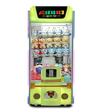 Entertainment center used toy claw crane game machine factory price vending toy machine
