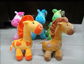 giraffe toy baby with fish plush toy embroidery
