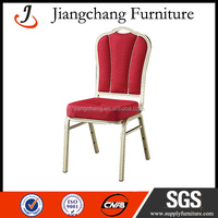 Stackable Hotel Padded Banquet Chair JC-L315