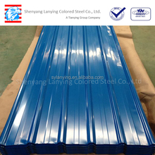PPGI color coated 5 ribs galvanized steel color plate for roof