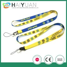 5/8 inch cell phone lanyard with full color heat transfer printing
