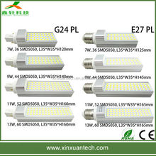 High brightness factory price 5w -13w led pl light bulb g24