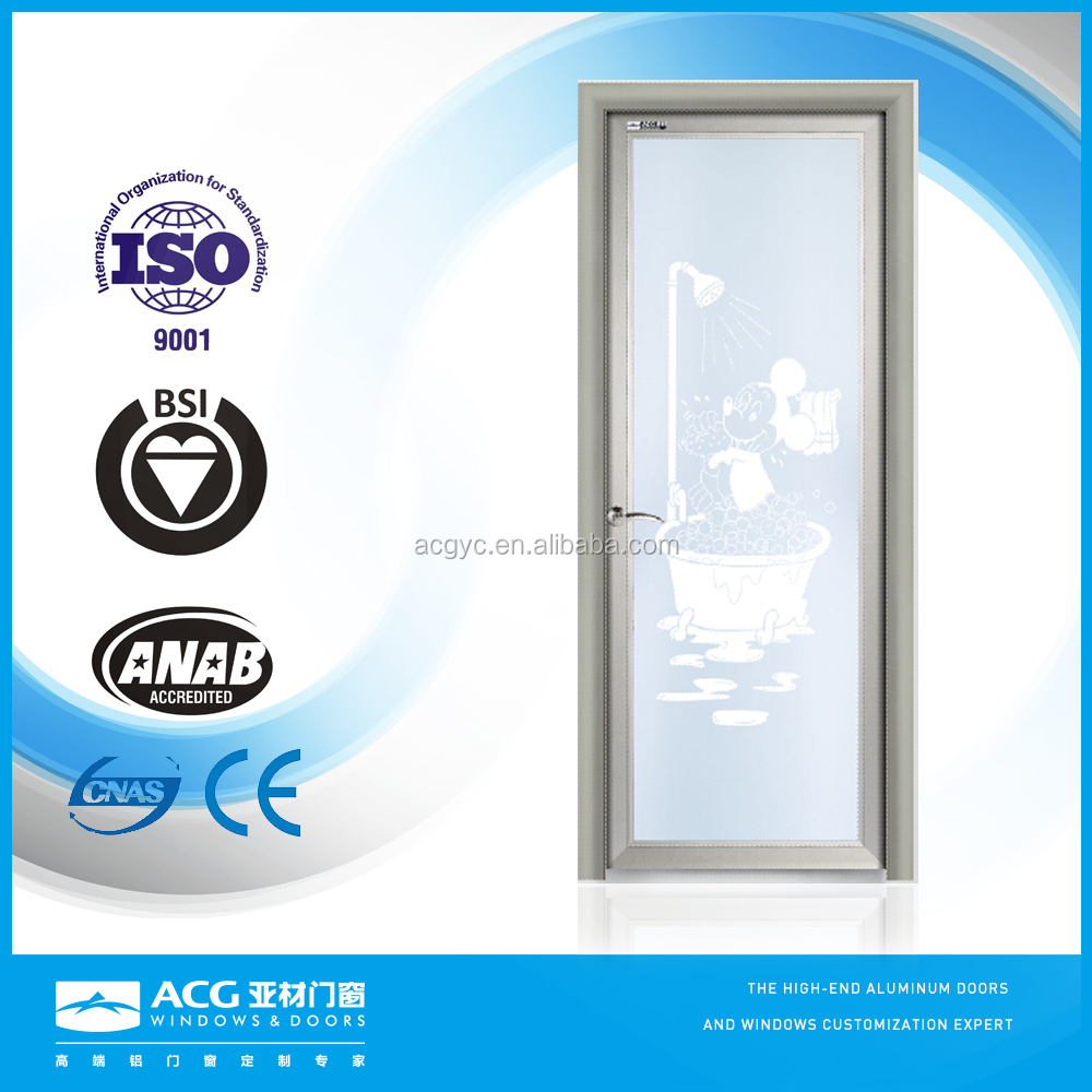 Professional <strong>aluminum</strong> frosted swing doors