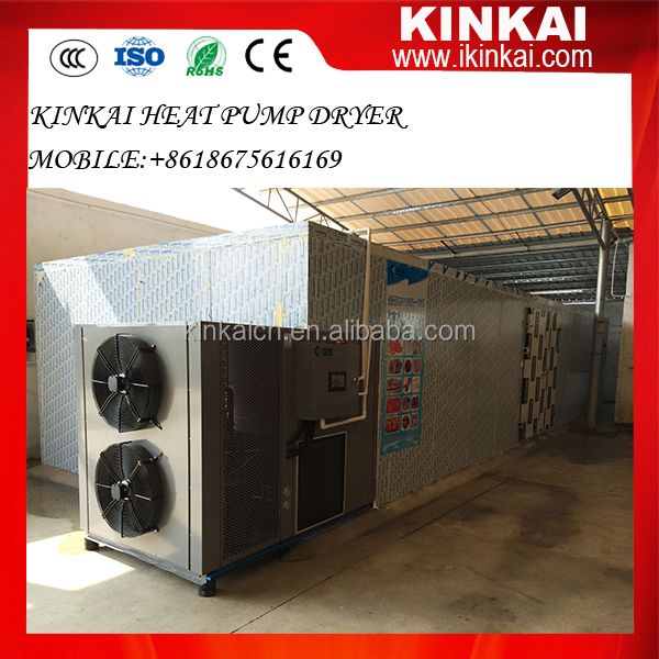 Dewatering function agricultural plant dryer machine /herb drying machine / hot air agricultural food drying mahine