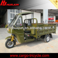 250cc closed cabin cargo tricycle&new motor trikes