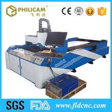 Chinese used fiber laser metal cutting machines for sale