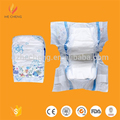 China Factory Wholesale Cheap Non-Woven Surface Baby Diaper