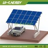 solar panel mounting bracket solar panel carport solar panel kits
