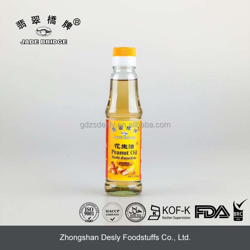 Refined Edible Oil Used Cooking Oil Price 150ml