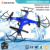 Helicopter toys dive under water 3.7/650mAh lipo heli drone with swimming