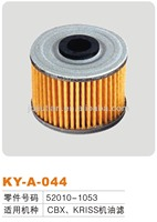 motorcycle reduce noise filter CBX KRISS