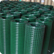 5x5 Cheap Welded Mesh For Fence And Rabbit Cage