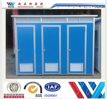China Well finished mobile public toilet cabins portable public toilet cabin