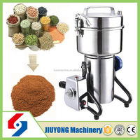 New design most popular herbal medicine grinding machines