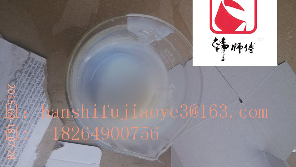 Water-based Acrylic Adhesive for Cosmetic Paper Box/plastic Box