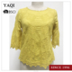 Summer Women Crochet T-Shirt Embroidered Lacy Lady Tops Women Blouse