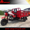 150cc motor scooter trikes/150cc scooter trike/china 3 wheeler