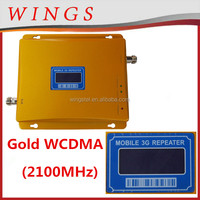 LCD Screen WCDMA 2100 singal booster 3g mobile signal booster best price signal amplifier