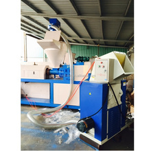Nylon Recycling Machine