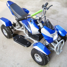 Electric Mini ATV Quad for Kids Battey Quadrike