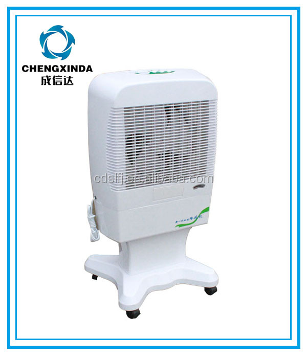Mini portable water air cooler with optional dust screen for home appliance