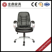 hot selling new design modern height adjustable office chair high back leather office chair