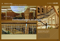 We can also make bamboo strip according to your sample and requirement (railing)