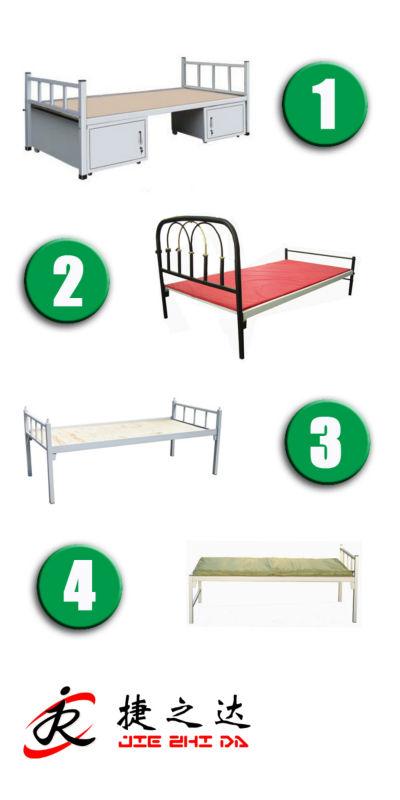 킹 사이즈 철 침대 퀸 침대 트리플 이층 침대 판매-금속 침대 ...