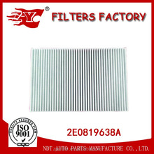 Actived carbon element filter manufacturer auto air filter for VW 2E0819638A