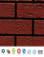 3D decoration wall coating for exterior Weather resistance stone spary paint