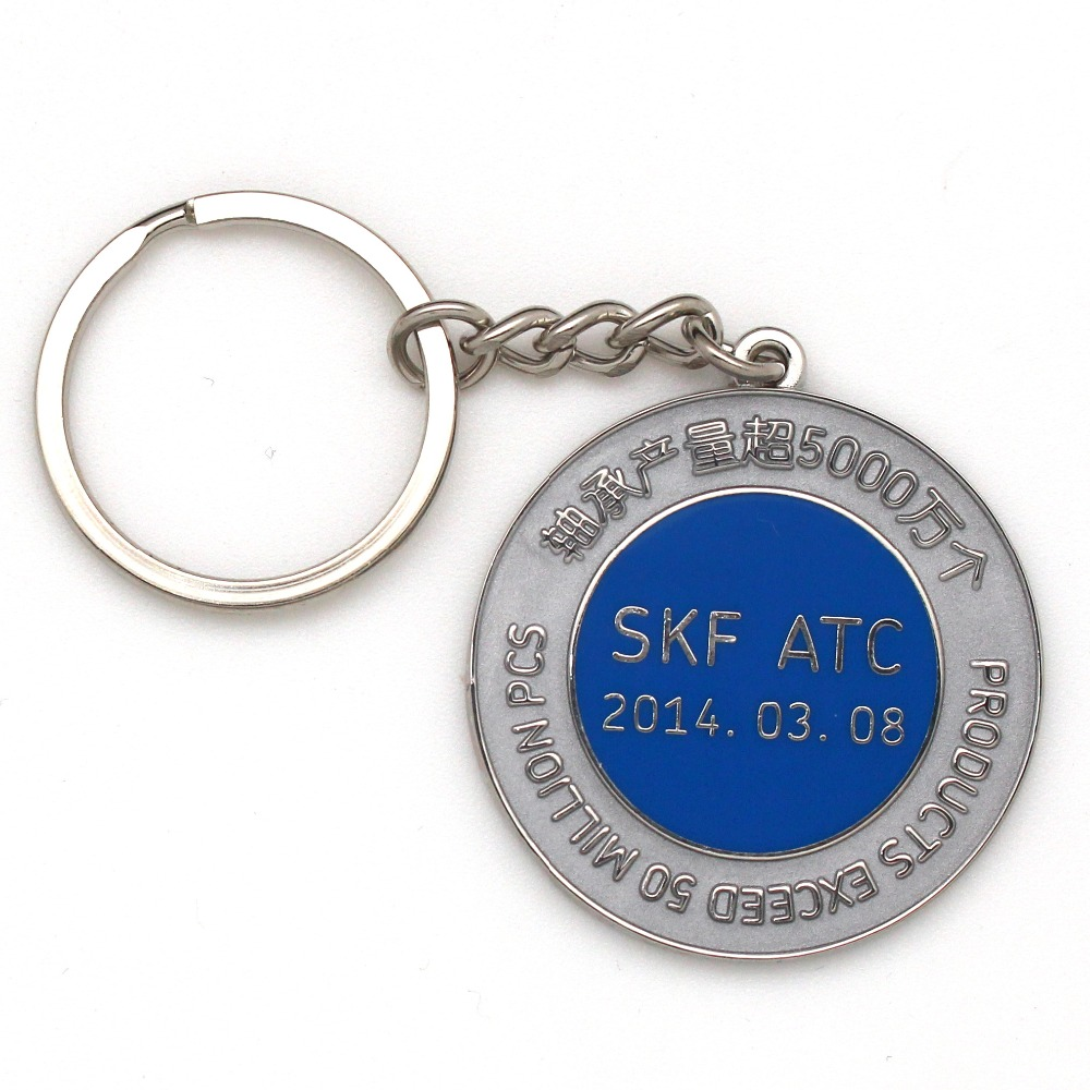 Make Your Own Logo Metal customized 3D Key Chain