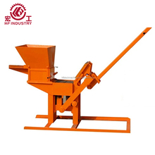 QMR2-40 manual hand operated hydraform interlocking interlock compressed earth ecological brick block making machine price