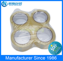Manfacturing factory price hologram packing tape with high quality