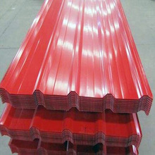 Factory supply Metal Roofing Sheets as roof in Pakistan