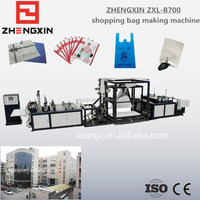 Newest Fully Automatic d cut nonwoven bag making machine