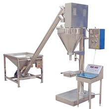 OC-F1 Small Powder Weighing Automatic Packaging Machine for Packaging Production Line
