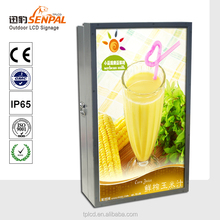 China manufacturer high brightness monitor transparent lcd display