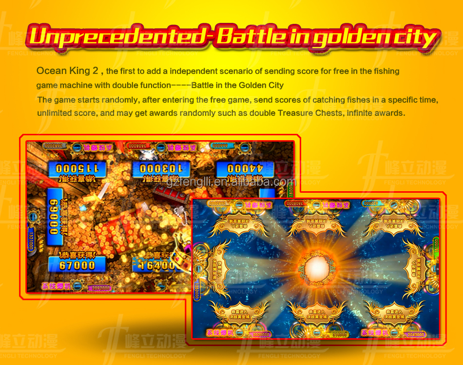 Igs yuehua software ocean king 2 fishing game machine with for Ocean king fish game
