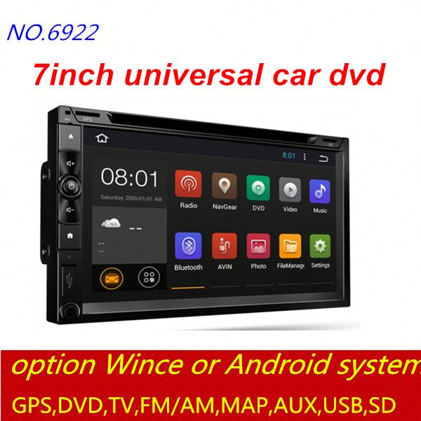 factory directly sold cheap car dvd player