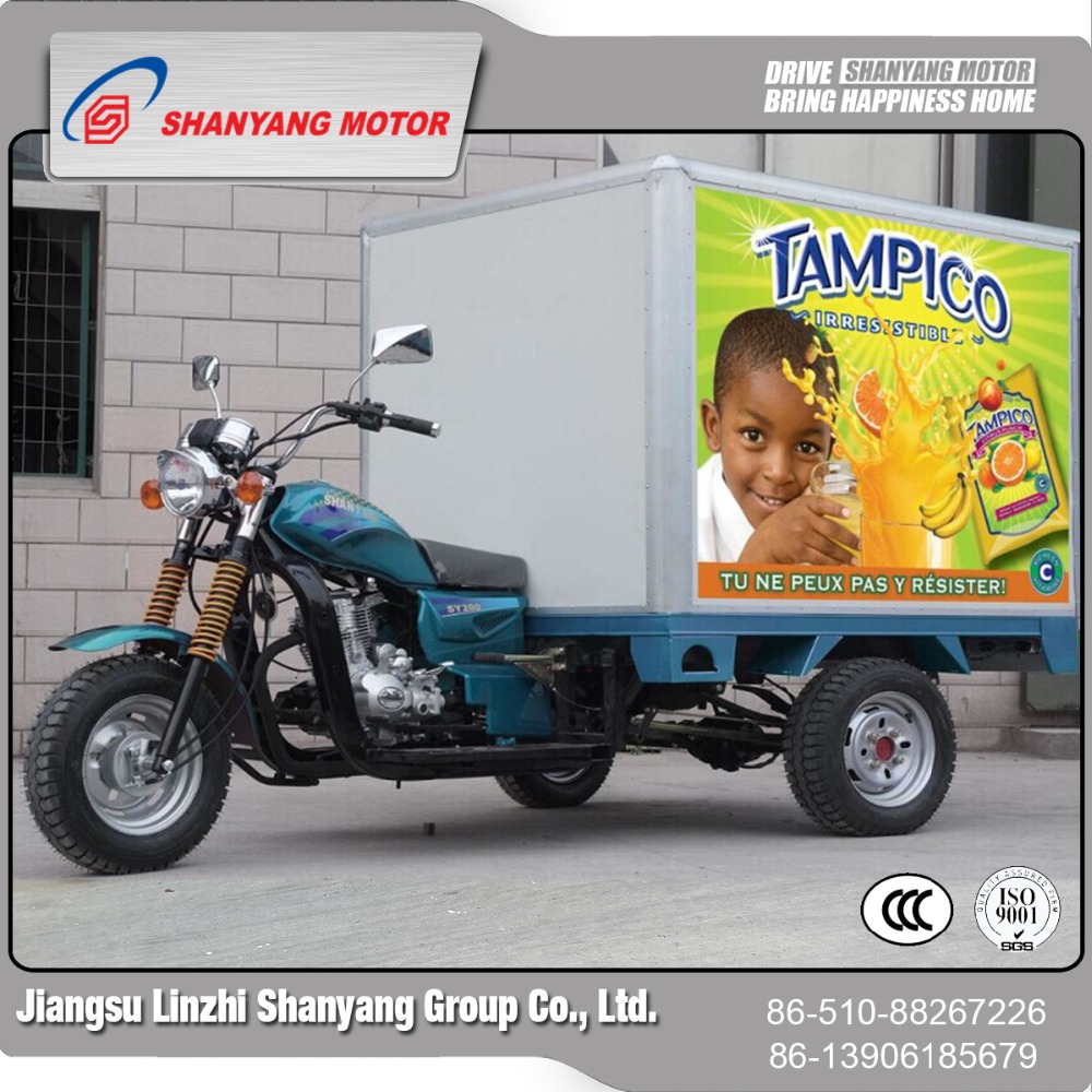 hot sale advertising three wheel covered motorcycle with cabin