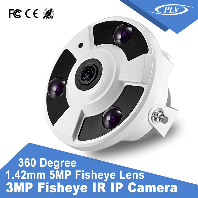 best price fisheye 3.0mp ip cctv dome camera h.264 poe rohs security camera